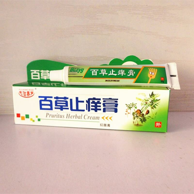 2Pcs Herbal Itchy Antibacterial Cream Ointment Psoriasis Body Itching Allergy Dermatitis Tinea Eczema Treatment Chinese Medicine