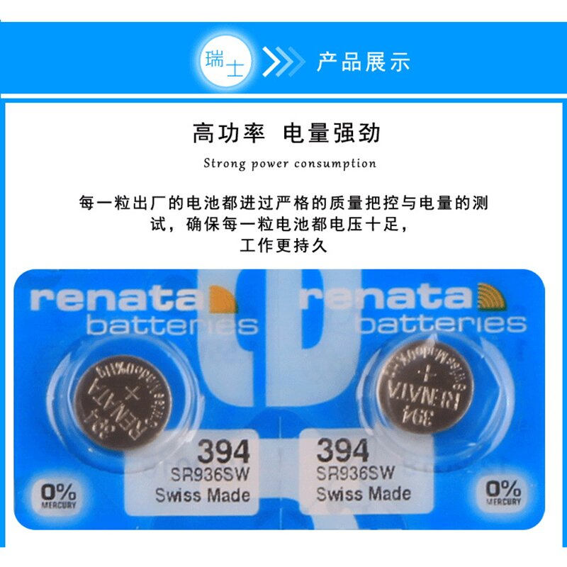 2pcs/lot Renata 394 SR936SW AG9 LR936 SR936 194 LR45 L936 1.55V Silver Oxide Button Cell Coin Battery Swiss Watch For Swatch